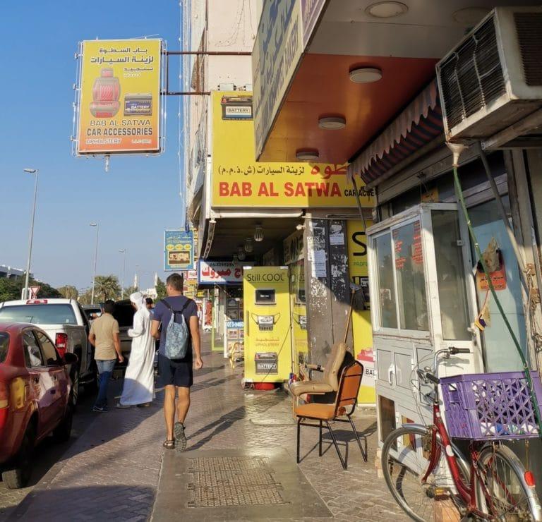 Handyreparatur Dubai Shops